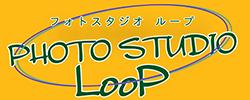 フォトスタジオループ|和歌山県橋本市の写真店